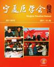 万博manbetx官网网页医学会会讯