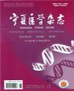 万博manbetx官网网页医学杂志